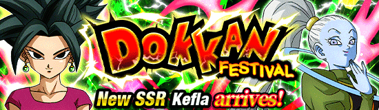 News banner gasha 00747 small