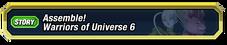 Universe 6 Recruitement Story
