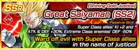 Chara banner 1014270 small