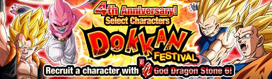 EN news banner select dokkan 20190129 small