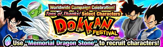 EN news banner select dokkan 20200821 2 small