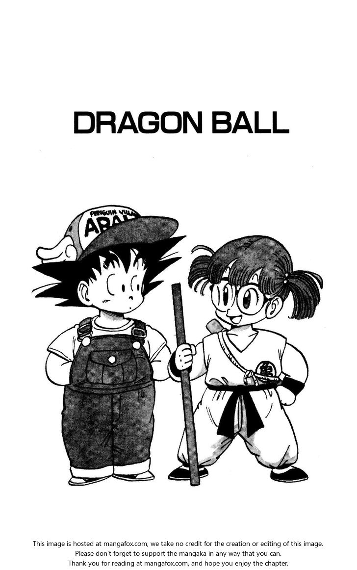 Edragon ball v007-122