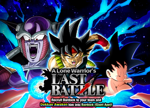 dragon ball z dokkan battle wikia fandom powered by wikia
