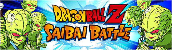 File:Fools Saibai battle small.png