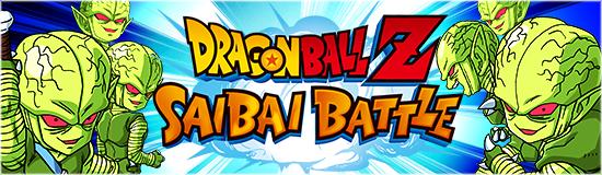 Fools Saibai battle small