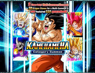 Kamehameha CategorySummon
