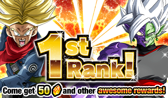 1st Rank Thank-You 2019