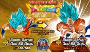 EN news banner event 514 1 2B