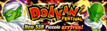 News banner gasha 00602 small