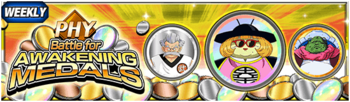 News small banner event 105