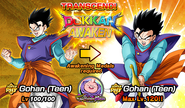 News banner gasha awaken 00754 1A