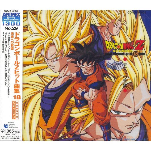 Soundtrack 18