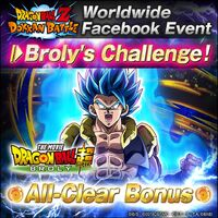 Facebook Broly Challenge All Clear