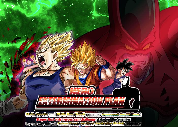 Event HERO Extermination Plan big