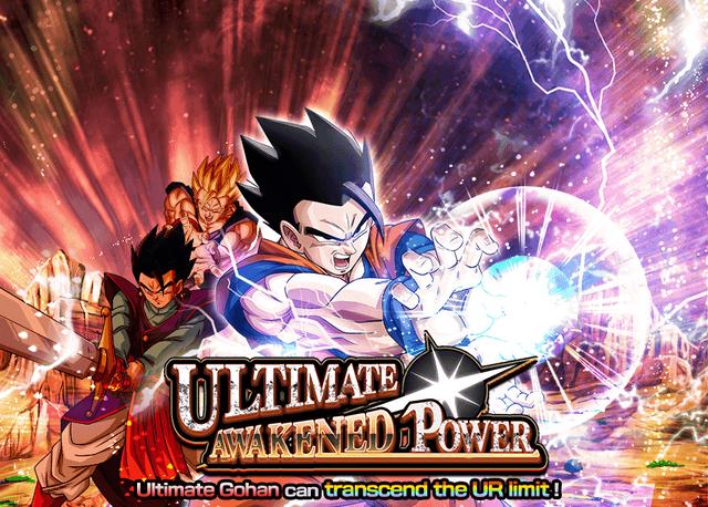 File:Event awakening ki ultimate power big.png