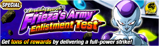 News banner event 192 small