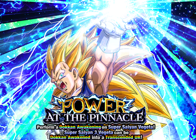 File:Quest top banner 510.png