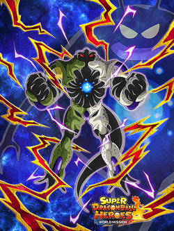 Card 1017360 artwork