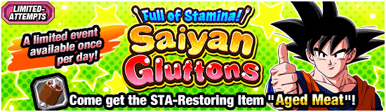 News banner event 203 small