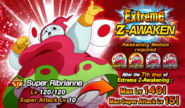 News banner event 723 Z3