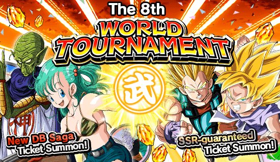 Dokkan battle world tournament prizes for students