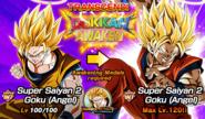 News banner event 528 5B