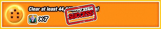 News banner plain camp 20190129 ultimate dragonball E EN