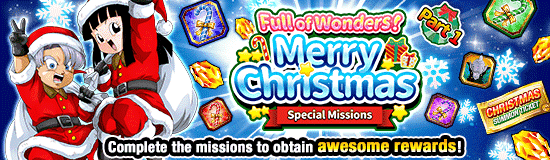 News banner plain special missions 20191209 small