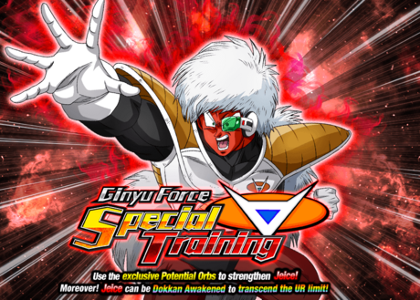 Ginyu Force Special Training STR