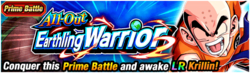 News banner event 606 small