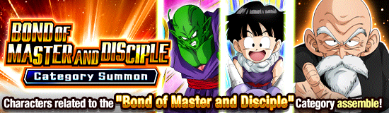 News banner gasha 00627 small