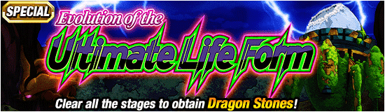 News banner event 182 small