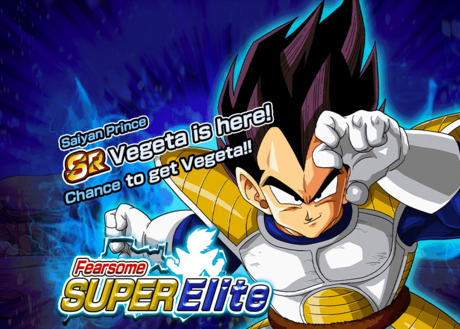 Event Fearsome super elite big
