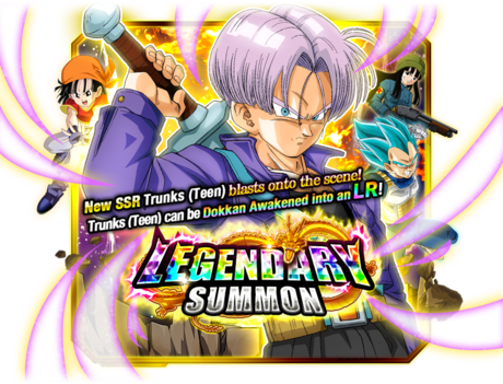 LR Trunks (Teen) Banner