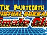 The 14th Virtual Dokkan Ultimate Clash