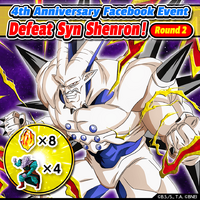 4th Anniversay Defeat Syn Shenron 2
