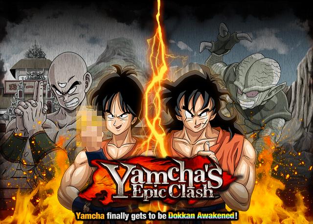 File:Event unreasonable to yamcha big.png