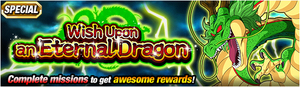 News banner event 173 small