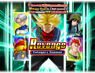 Revenge Category Banner