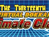 The 13th Virtual Dokkan Ultimate Clash