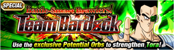 News banner event 194 small