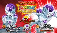News banner event 545 1B