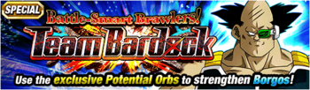 News banner event 193 small