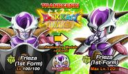 News banner event 545 2B