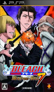 Bleach hts 7