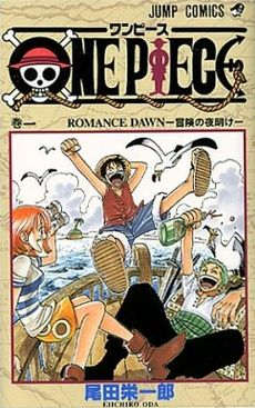 230px-One Piece, Volume 1