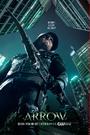 Poster Arrow Season 5