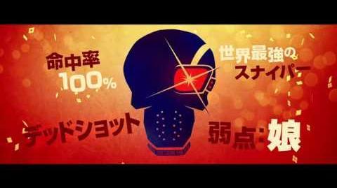 映画『スーサイド・スクワッド』デッドショット映像【HD】2016年9月10日公開