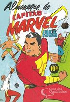 Almanaque do Capitão Marvel Vol 1 1
