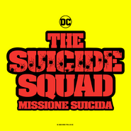 The-suicide-squad-logo-5